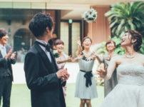 結婚式とキャッシング