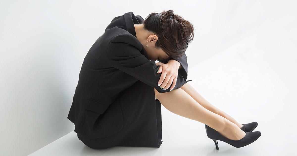 借金の返済に困った女性