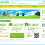 オリーブファイナンスは大阪府に本社がある街金・消費者金融です。関西圏の方ならネットや電話でお申込みいただけます。