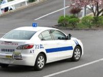 自動車免許の取得費用の相場|都道府県別の免許取得費用一覧