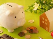 なかなか貯金できない人へのアドバイスと節約例
