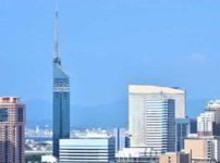 福岡県で即日融資できる消費者金融