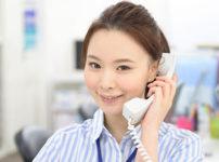 消費者金融の在籍確認の電話
