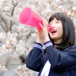 高校生のお金いろいろ〜アルバイト・学費・習い事〜