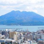 鹿児島県で即日融資できるキャッシング・おすすめ中小消費者金融