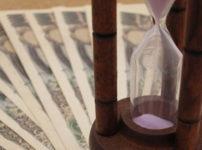 消費者金融の金利・利息・遅延損害金