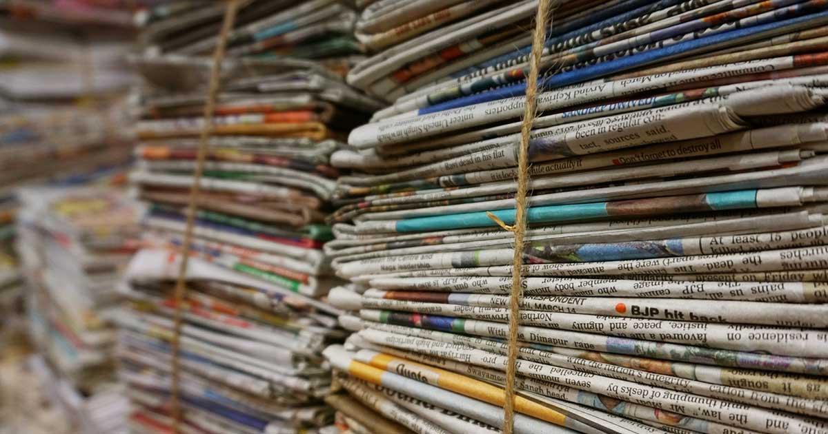 新聞を解約して節約