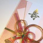 ご祝儀の相場と目安、のし袋の表書きと中包みの書き方