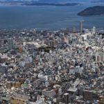 香川県で即日融資できるキャッシング・おすすめ中小消費者金融