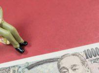 プロミスの審査。プロミスの審査に落ちたらどうする?借入できる消費者金融は?