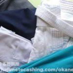 公立中学校入学にかかる費用~制服や通学鞄の値段~