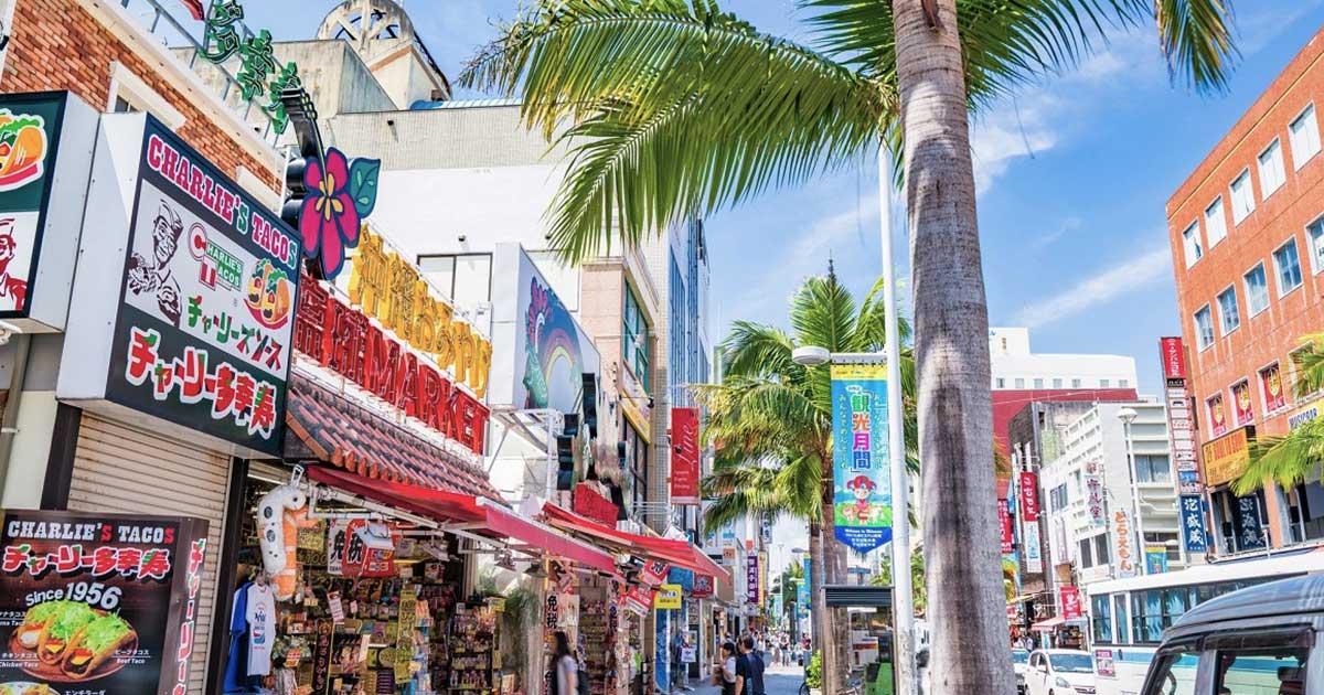 沖縄県で即日融資できるキャッシング・おすすめ中小消費者金融
