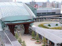 石川県で即日融資できるキャッシング・おすすめ中小消費者金融