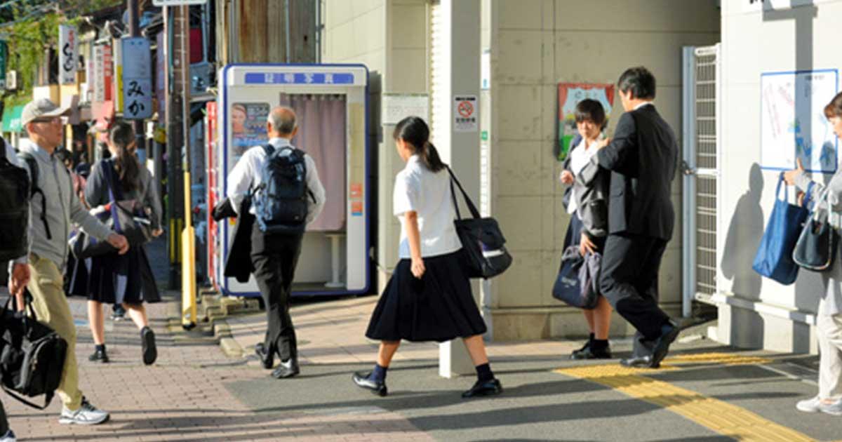 高校生の通学〜電車・バス