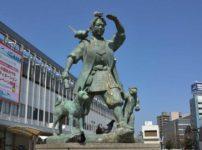 岡山県で即日融資できるキャッシング・おすすめ中小消費者金融