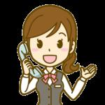 消費者金融:電話