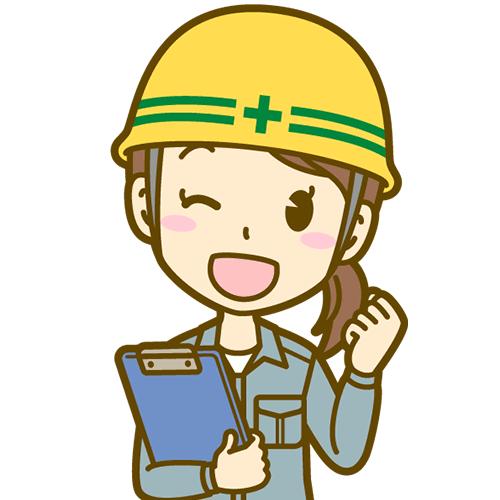 【キャッシング体験談】女性・製造業