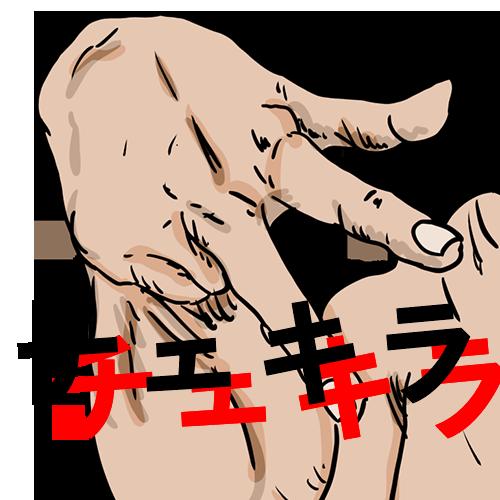 日本語ラップはダサい