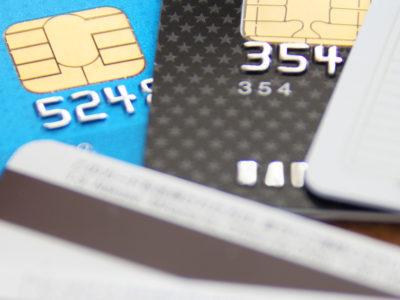 クレジットカード|安心安全に利用できるクレカ